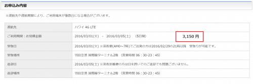 mineo-overseas8