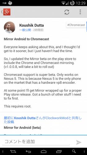 mirror-tester-check1