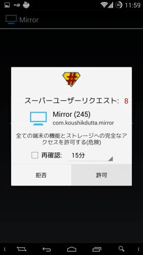 mirror-tester-check11