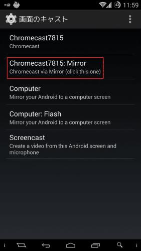 mirror-tester-check12