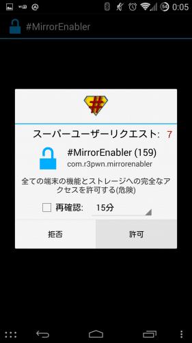 mirrorenabler5