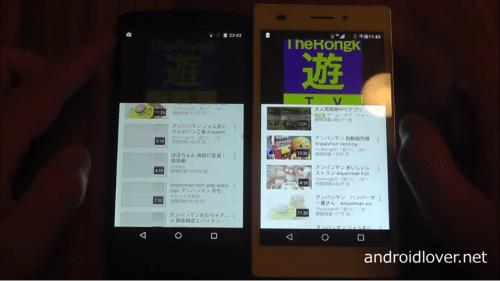 miyabi-display-review2