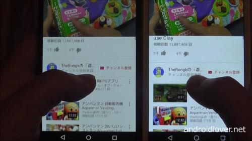 miyabi-display-review3