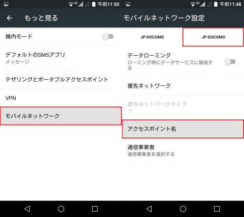 miyabi-how-to-use-dual-sim1