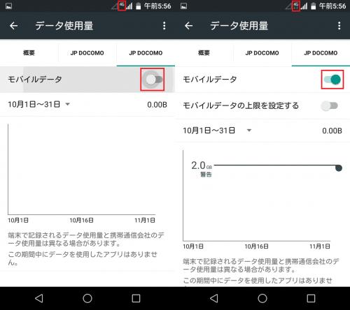 miyabi-how-to-use-dual-sim12