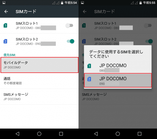 miyabi-how-to-use-dual-sim8