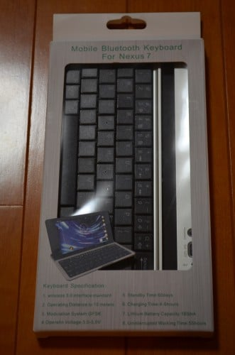mobile-bluetooth-keyboard-for-nexus-71