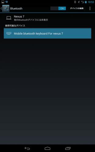 mobile-bluetooth-keyboard-for-nexus-75.1