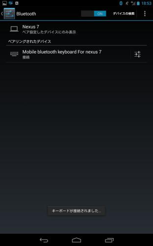 mobile-bluetooth-keyboard-for-nexus-75.3