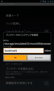 monolithbrowser53