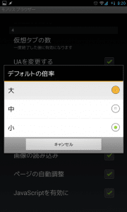 monolithbrowser81