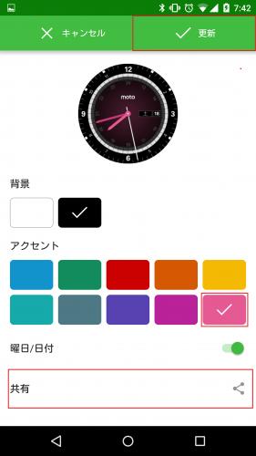 moto-connect-custom-watchface-moto36020