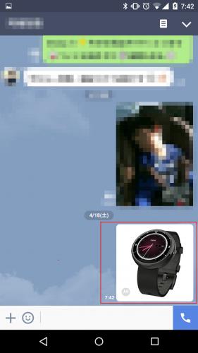 moto-connect-custom-watchface-moto36022