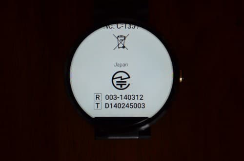 moto360-android-wear-5-1-1-update-japan-certification-of-conformance-to-technical-standards4