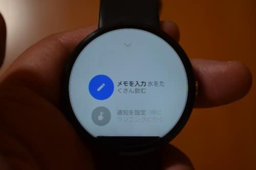 moto360-developer-options3