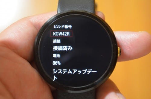 moto360-developer-options7
