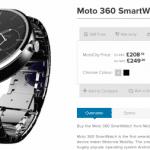 Moto360が英国のオンラインショップMobiCityで9月1日発売と明記されて予約受付中。