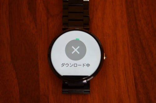moto360-updata-android-wear-5.1.1-forcedly1