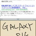 Galaxyシリーズの独自機能「マルチウィンドウ」の使い方まとめ。