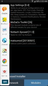 multiwindowallapps10