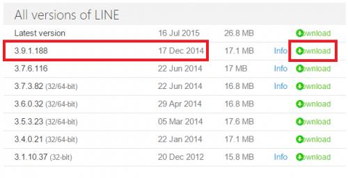 バージョン「3.9.1.188」の「Download」をクリック
