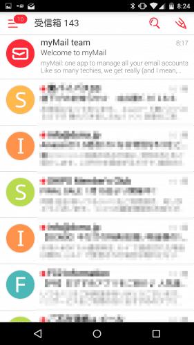 mymail-docomo-mail10