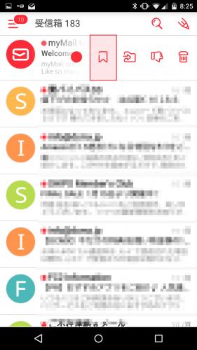 mymail-docomo-mail12