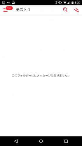 mymail-docomo-mail22