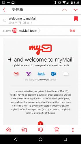 mymail-docomo-mail32
