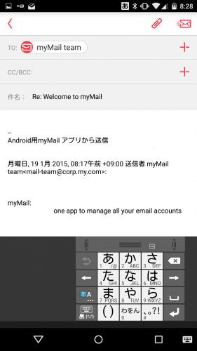 mymail-docomo-mail35