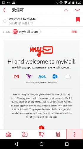 mymail-docomo-mail36