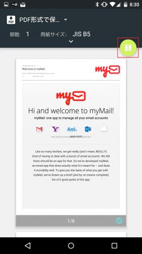 mymail-docomo-mail40