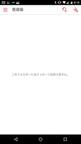 mymail-docomo-mail5