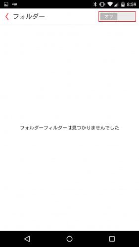 mymail-docomo-mail58