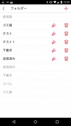 mymail-docomo-mail66