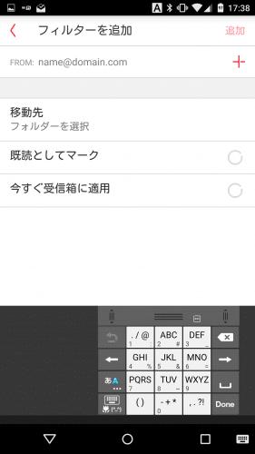 mymail-docomo-mail69