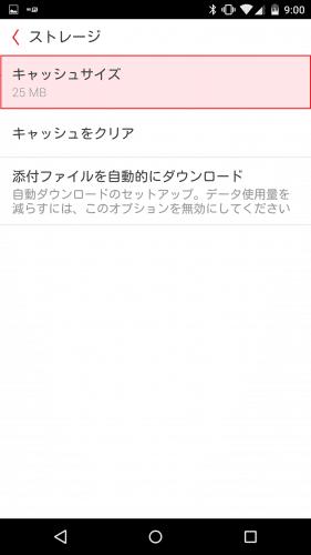 mymail-docomo-mail71