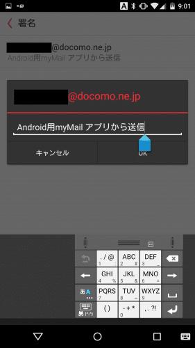mymail-docomo-mail78