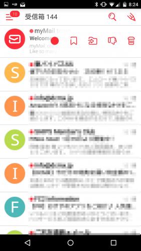 mymail-docomo-mail8