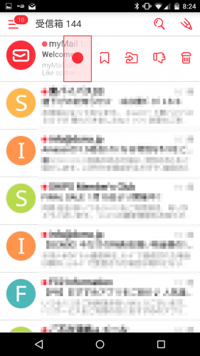 mymail-docomo-mail9