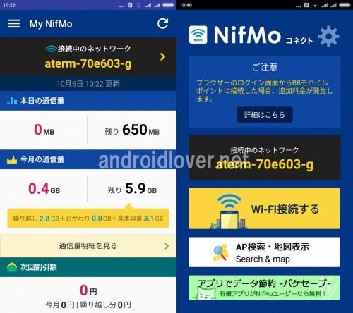 mynifmo3