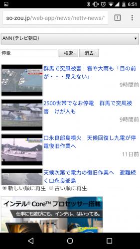 nettv-news14