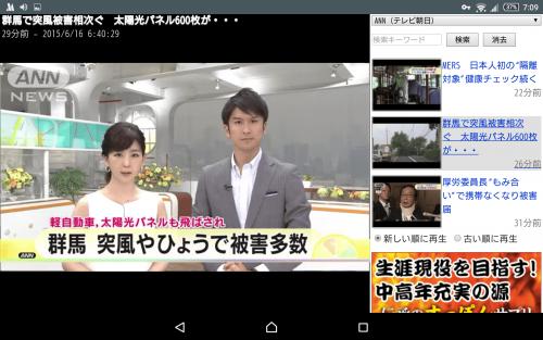 nettv-news19