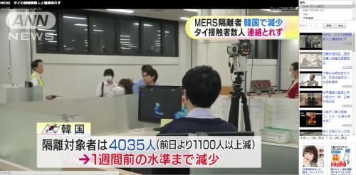 nettv-news20