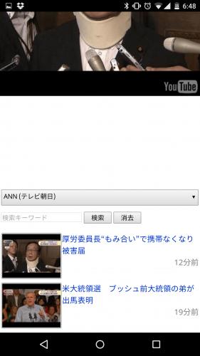 nettv-news5
