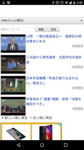 nettv-news6