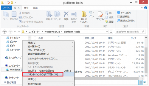 nexus-5-bootloader-unlock3