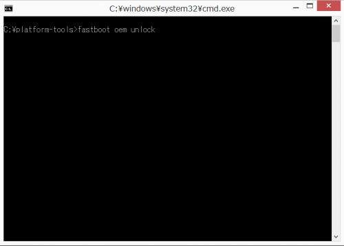 nexus-5-bootloader-unlock4