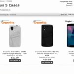 Nexus 5のケースが英国で10月23日発売予定で予約受付中。