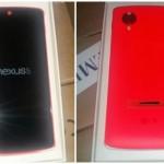 Nexus5 レッドカラーの実機と外箱の写真が流出。レッドは実在し近々発売される模様。